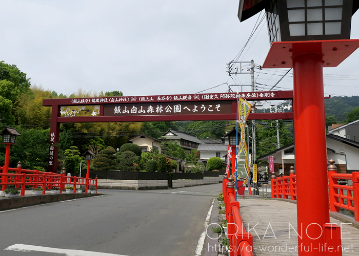 登山日記  丹沢/白山・鐘ヶ嶽